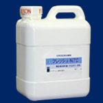 二酸化塩素で消臭・除菌 – 二酸化塩素含有溶液( i-フレッシュ CD-1)